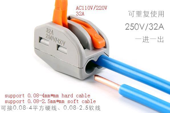 AC power connector AC connector 002CCTV power supply,supplies