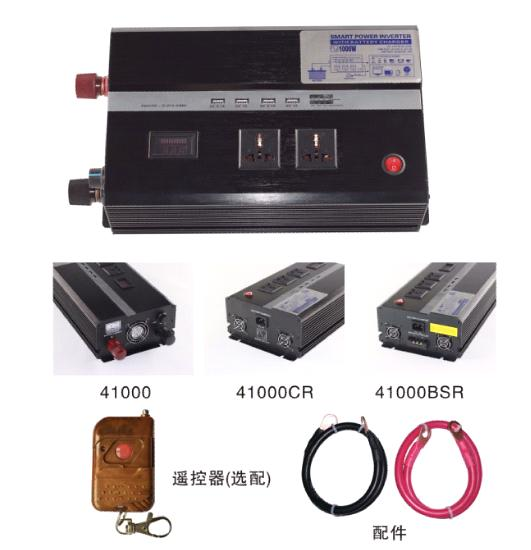 Intelligent Inverter PK-41000