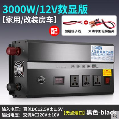Intelligent Inverter PK-43000