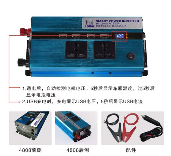 Intelligent Inverter PK-4808